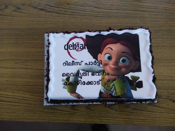Kozhikode party cake